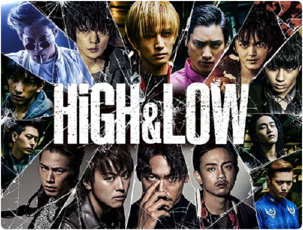 HiGH&LOW 2
